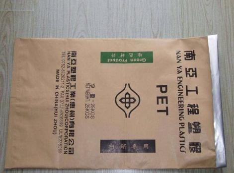 安阳纸塑复合袋生产厂家