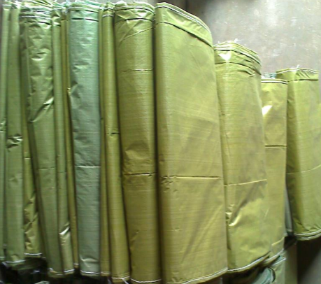 安阳塑编袋价格